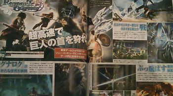 Ragnarok Odyssey e Dokuro disponibili in Europa su PS Vita durante l'inverno