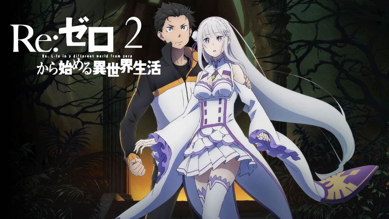 Re: Zero 2 inizia ora, il primo episodio è disponibile su Crunchyroll