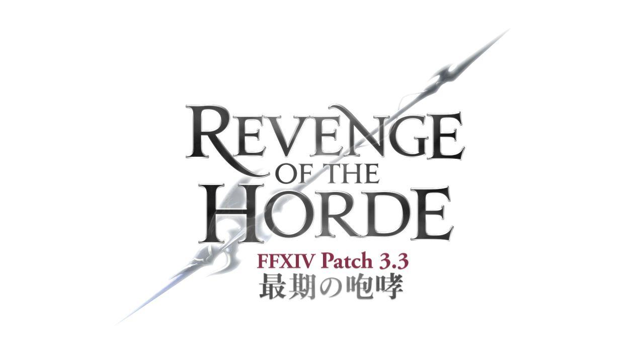 Revenge of the Horde: un ironico scambio di tweet tra Final Fantasy XIV e World of Warcraft
