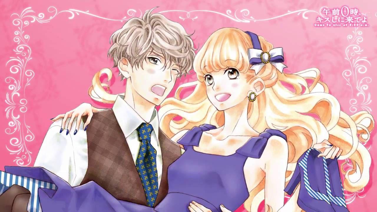 Rin Mikimoto, autrice di Un bacio a mezzanotte, tornerà con un nuovo manga a gennaio 2021