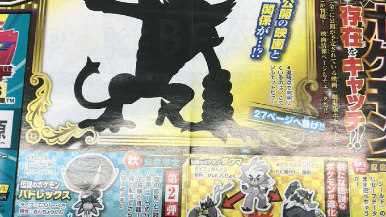 Rivelata la silohuette del Pokémon misterioso protagonista del nuovo film