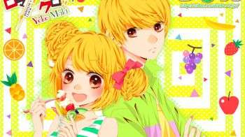 Romantica Clock, il nuovo manga di Yoko Maki verso la conclusione in Giappone