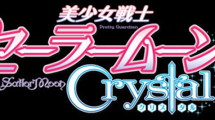 Sailor Moon Crystal, trailer dalla seconda stagione animata