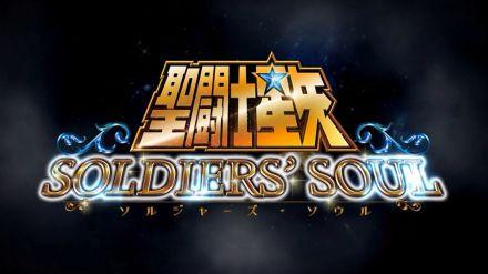Saint Seiya Soldiers' Soul: Hagen e Hyoga si scontrano in questo video