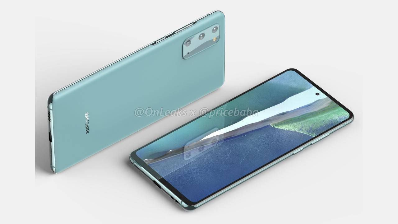 Samsung Galaxy S20 FE è lo smartphone per tutte le tasche? Forse no
