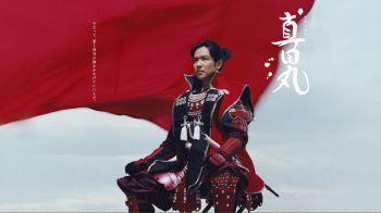 Samurai Warriors: Sanada Maru annunciato per console PlayStation