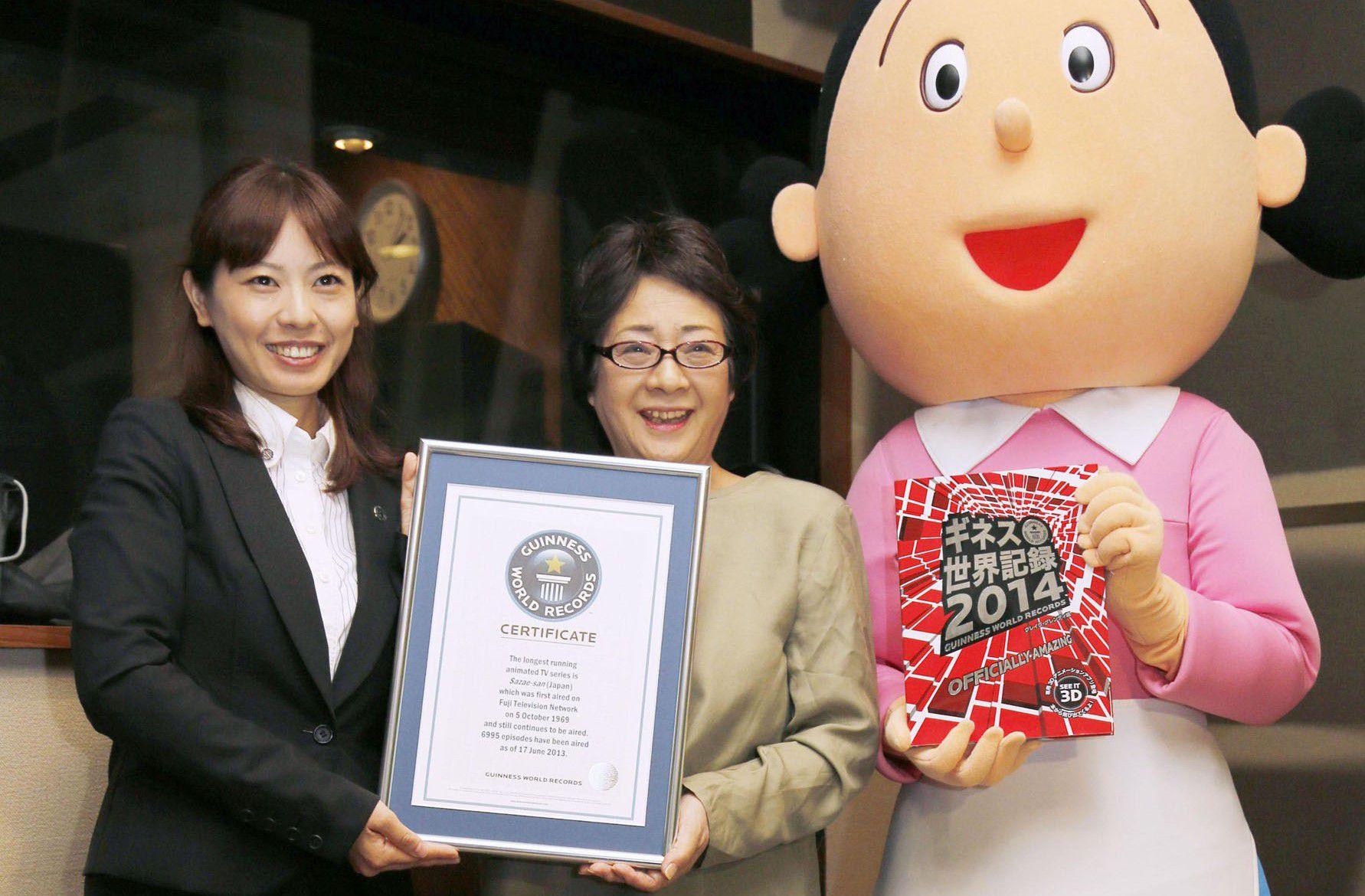 Sazae-san festeggia due Guinness World Record, è l'anime più longevo della storia
