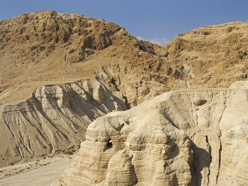 Scoperte nuove lettere e parole all'interno di alcuni manoscritti del Mar Morto