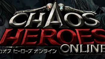 Sega annuncia Chaos Heroes Online
