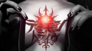 SEGA annuncia Demon Tribe