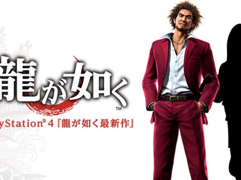 SEGA annuncia un nuovo gioco di Yakuza per PlayStation 4!