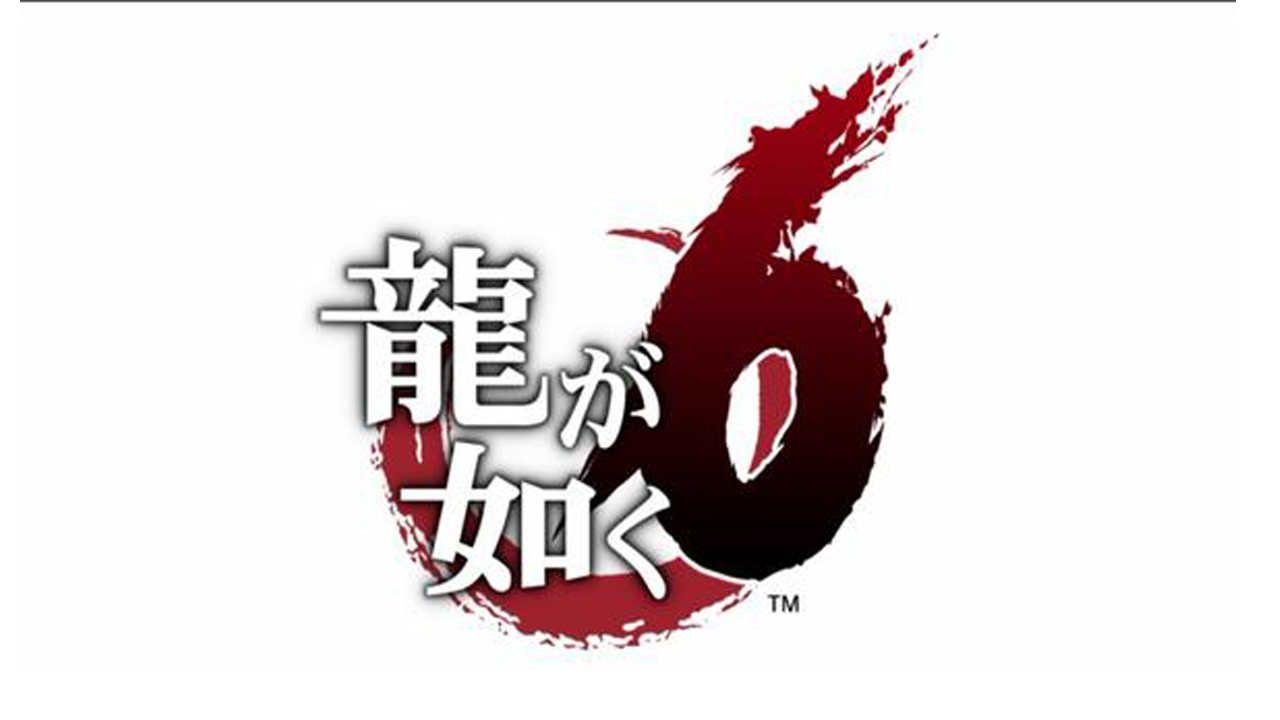 SEGA annuncia un nuovo livestream dedicato a Yakuza 6 per la prossima settimana