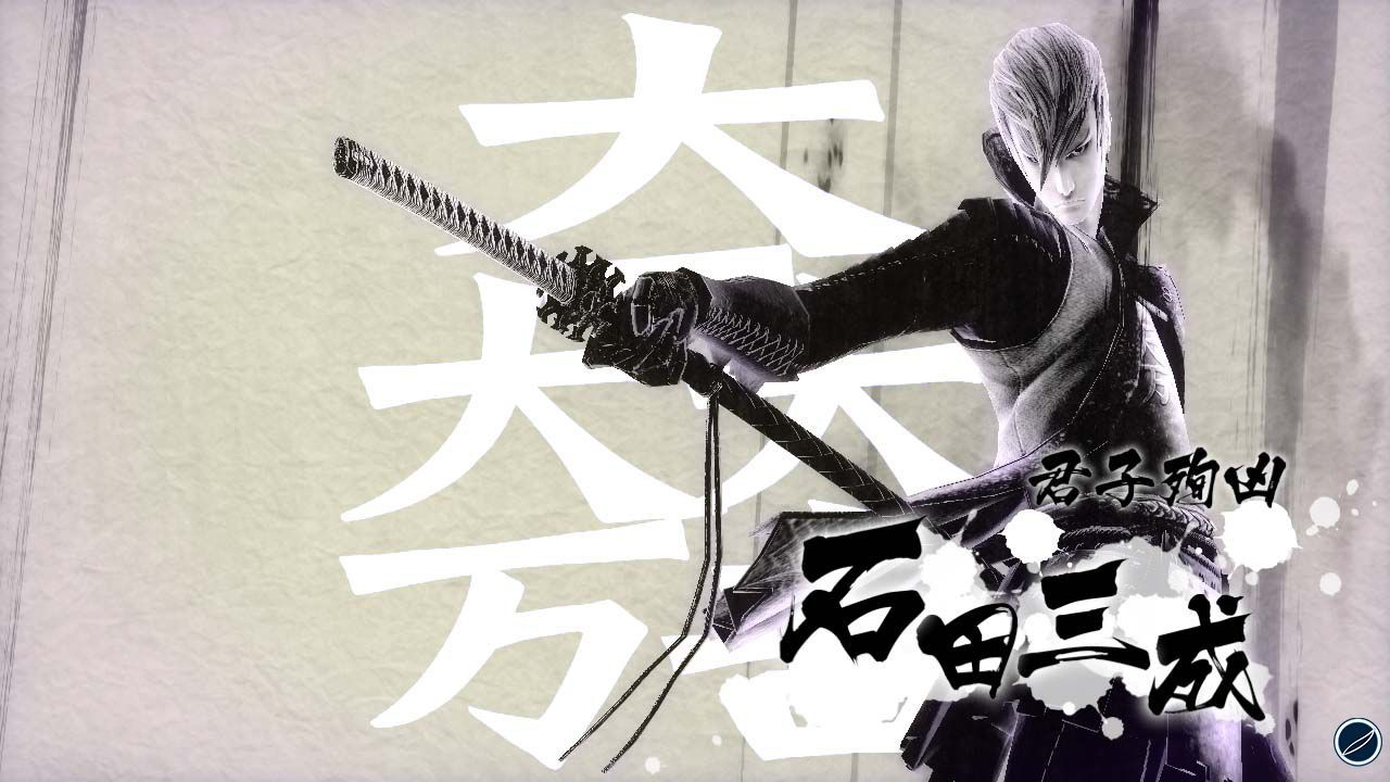 Sengoku Basara 4: rilasciati nuovi screenshot