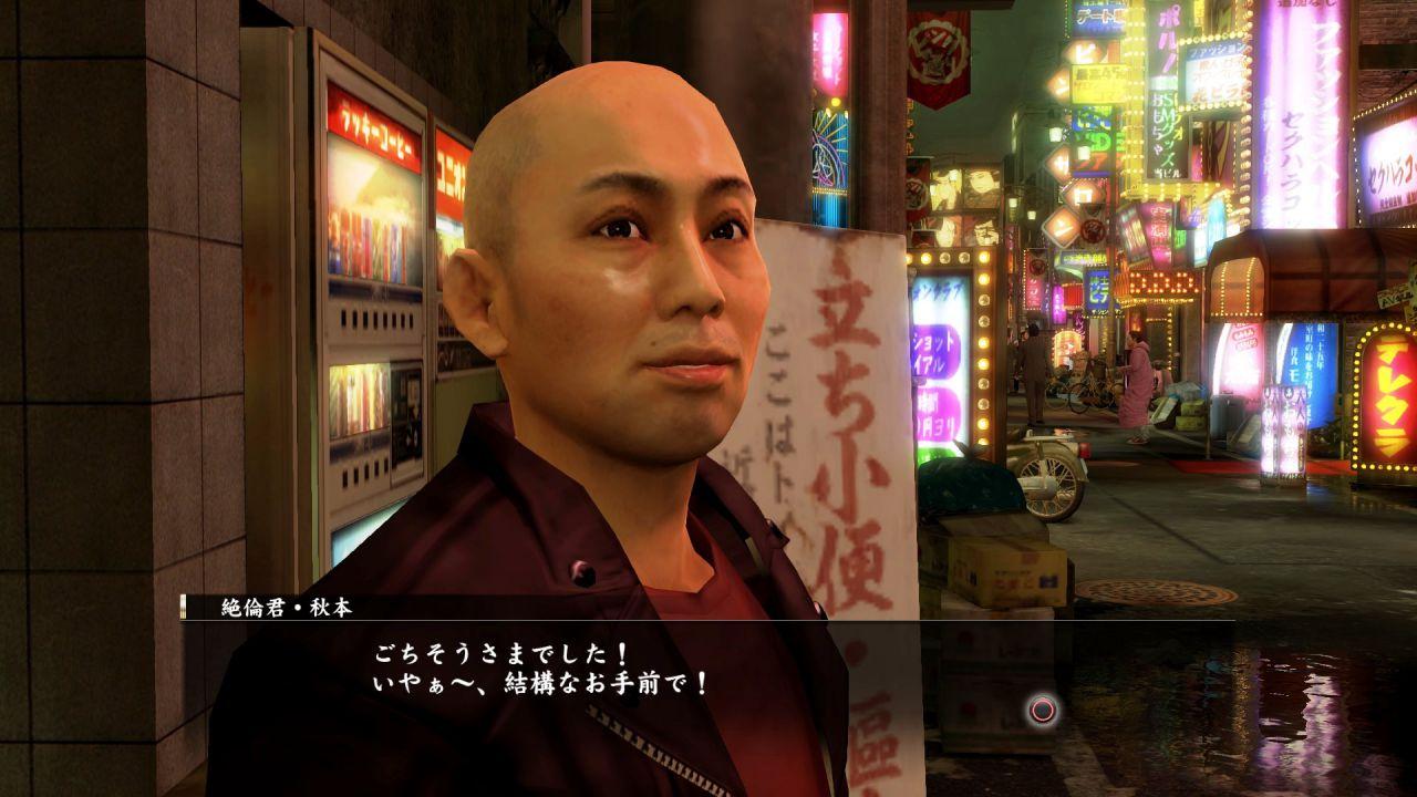 Sesso, soldi e potere in queste nuove immagini dedicate a Yakuza Zero