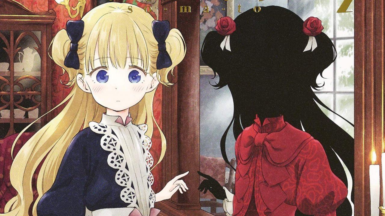 Shadow House: l'enigmatico manga horror di Somato riceverà un adattamento anime