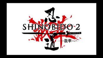 Shinobido 2: Revenge of Zen - il trailer di lancio