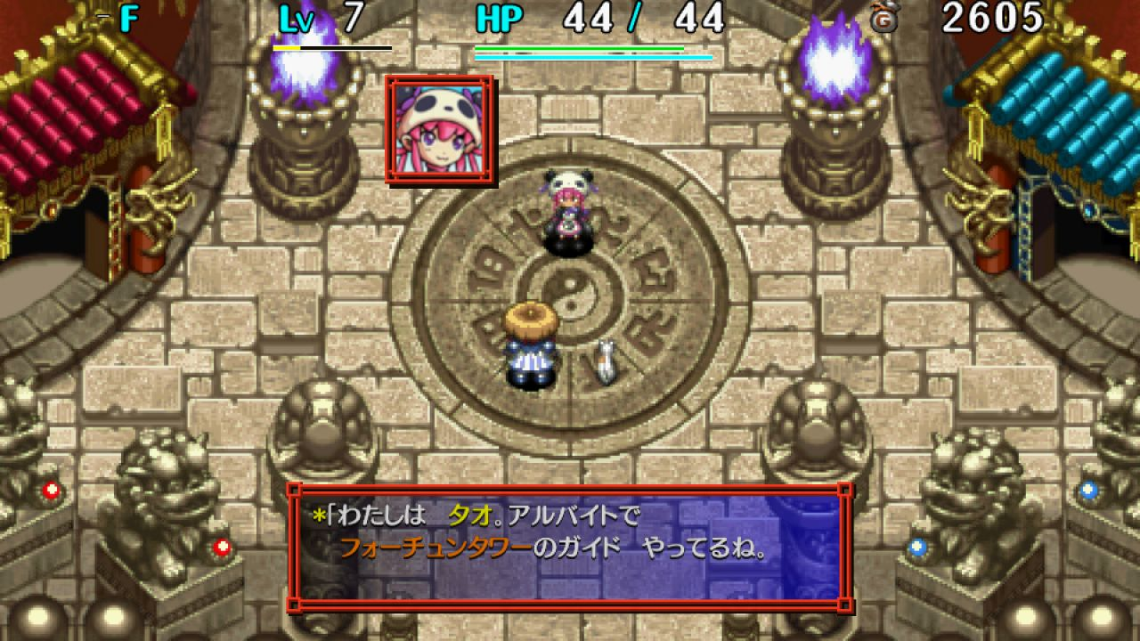 Shiren The Wanderer 5 in arrivo per Nintendo DS