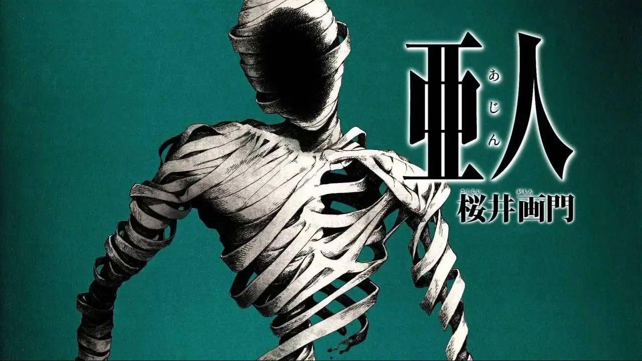 Si conclude Ajin, manga di Gamon Sakurai e Tsuina Miura