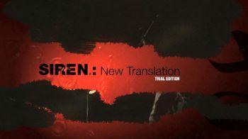 Siren: Blood Curse sarà composta da episodi scaricabili