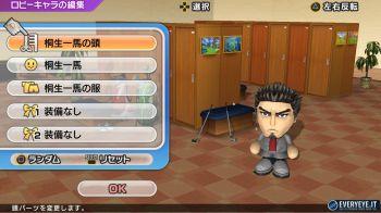 Sony annuncia la versione PS3 di Everybody's Golf uscito su PS Vita