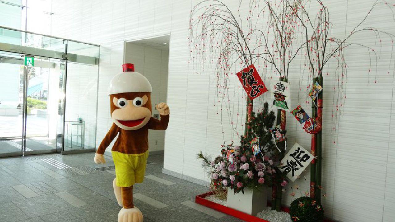 Sony festeggia l'anno della scimmia.... con il ritorno di Ape Escape?