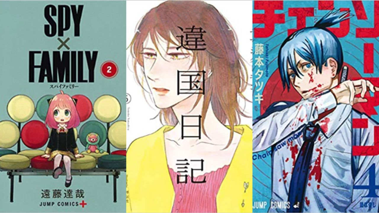 Sorpresa ai Manga Taisho 2020: vince Blue Period, battuti Spy x Family e Chainsaw Man
