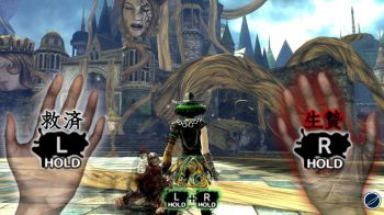 Soul Sacrifice Delta: disponibile il DLC dedicato a Toukiden