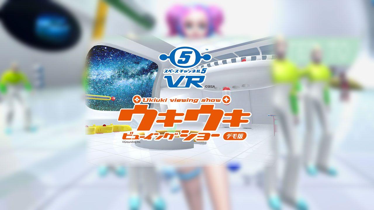 Space Channel 5: la versione VR sarà presente al Tokyo Game Show