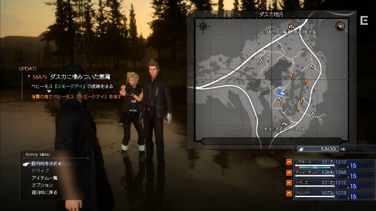 Spopolano su eBay le aste con i codici per scaricare la demo di Final Fantasy XV