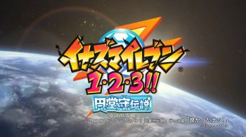 Spot tv per la Inazuma Eleven Compilation