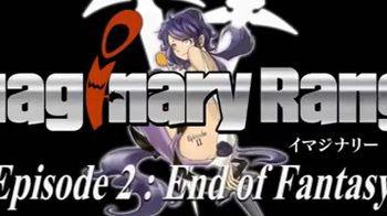 Square Enix conferma l'uscita di Imaginary Range 2 domani su App Store