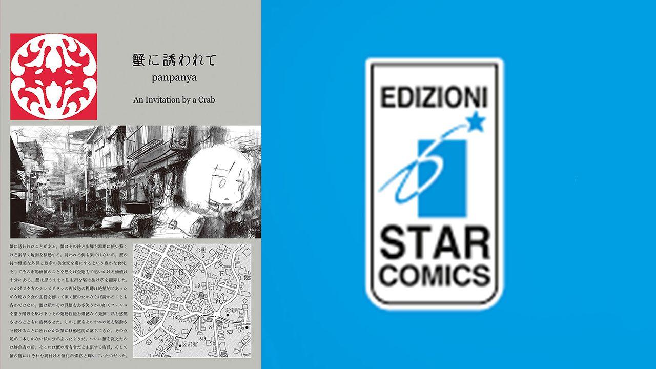 Star Comics annuncia il manga onirico An Invitation from a Crab