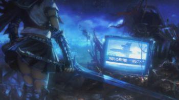 Stranger of Sword City: data di uscita europea su PS Vita e nuovo trailer