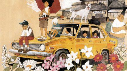 Sunny, si conclude a fine luglio il manga di Taiyo Matsumoto