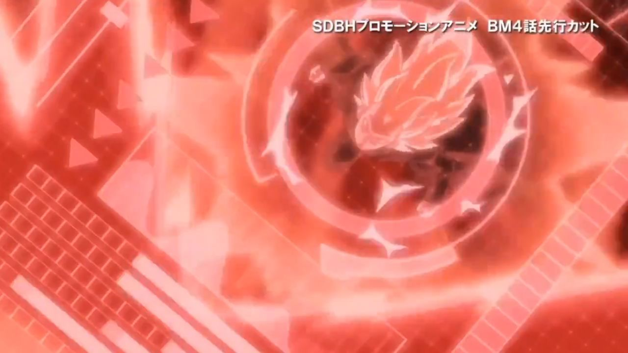 Super Dragon Ball Heroes 2: primo trailer per l'episodio 4, la battaglia ha inizio