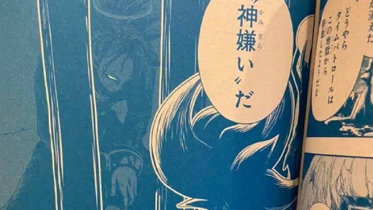 Super Dragon Ball Heroes: il manga ha appena mostrato un nuovo inedito antagonista?