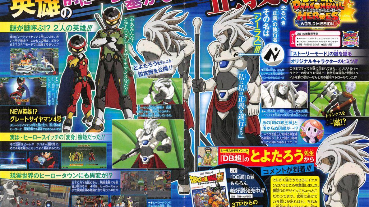 Super Dragon Ball Heroes: uno sguardo al villain Cirrus e ai nuovi Great Saiyamen!