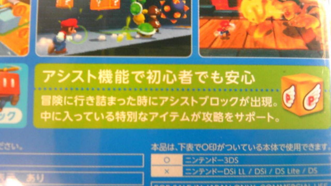 Super Mario 3D Land: le prime recensioni internazionali