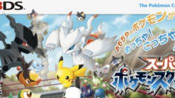 Super Pokemon Rumble arriva in America: si chiamerà Pokémon Rumble Blast