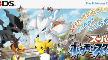 Super Pokemon Rumble: nuovo trailer giapponese