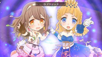 Svelata la boxart giapponese di Luminous Arc Infinity