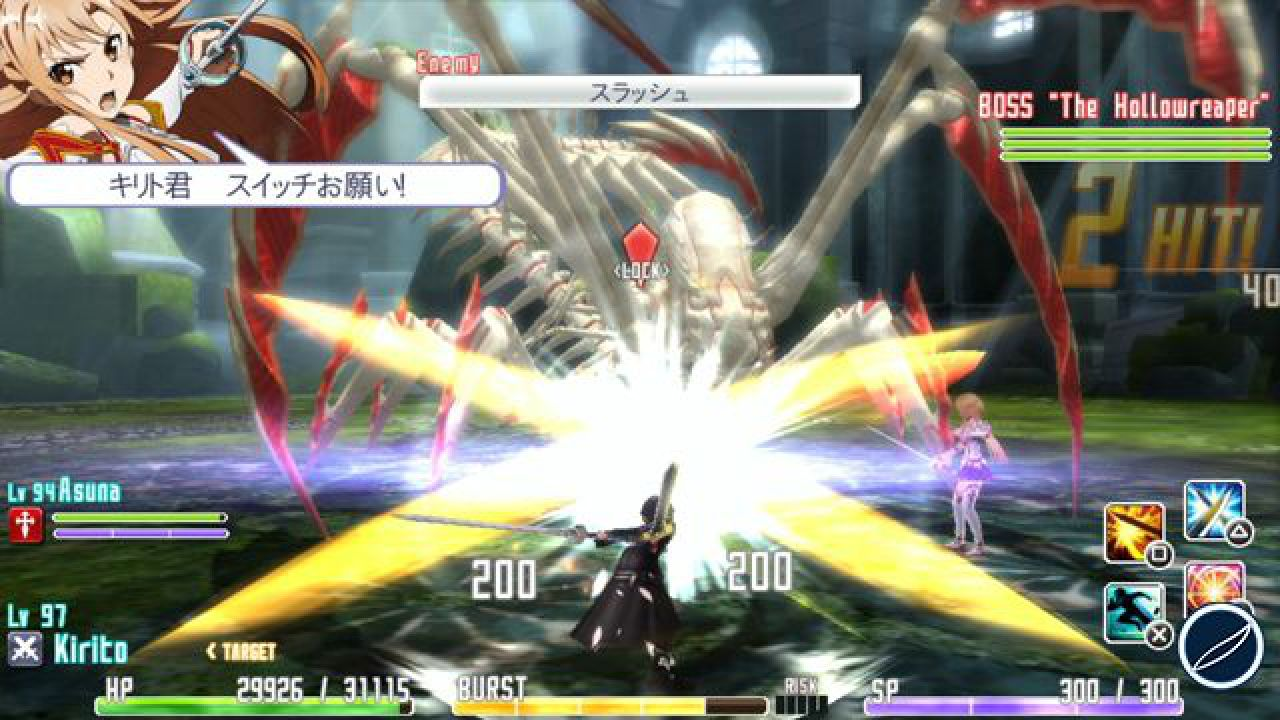 Sword Art Online Hollow Fragment: nuovo aggiornamento in Giappone