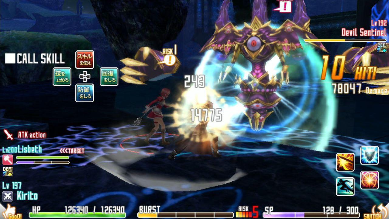 Sword Art Online: Hollow Fragment - rilasciati nuovi screenshot ed artwork