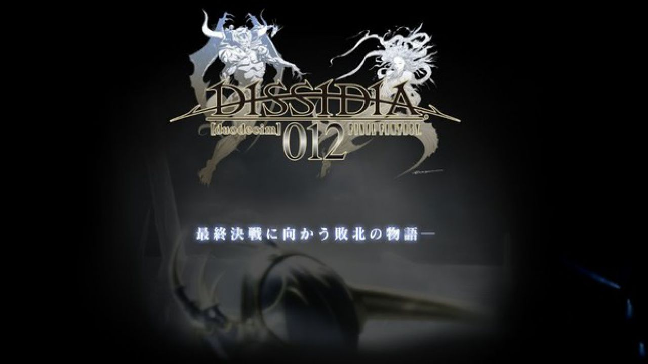 Takahashi: 'Dissidia 012 Final Fantasy ha posto problemi specifici'