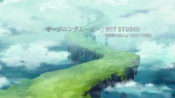 Tales of Asteria annunciato per iOS e Android