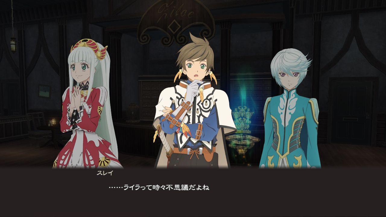 Tales Of: nessun episodio previsto per Wii U