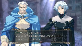 Tears to Tiara Gaiden annunciato su PlayStation 3