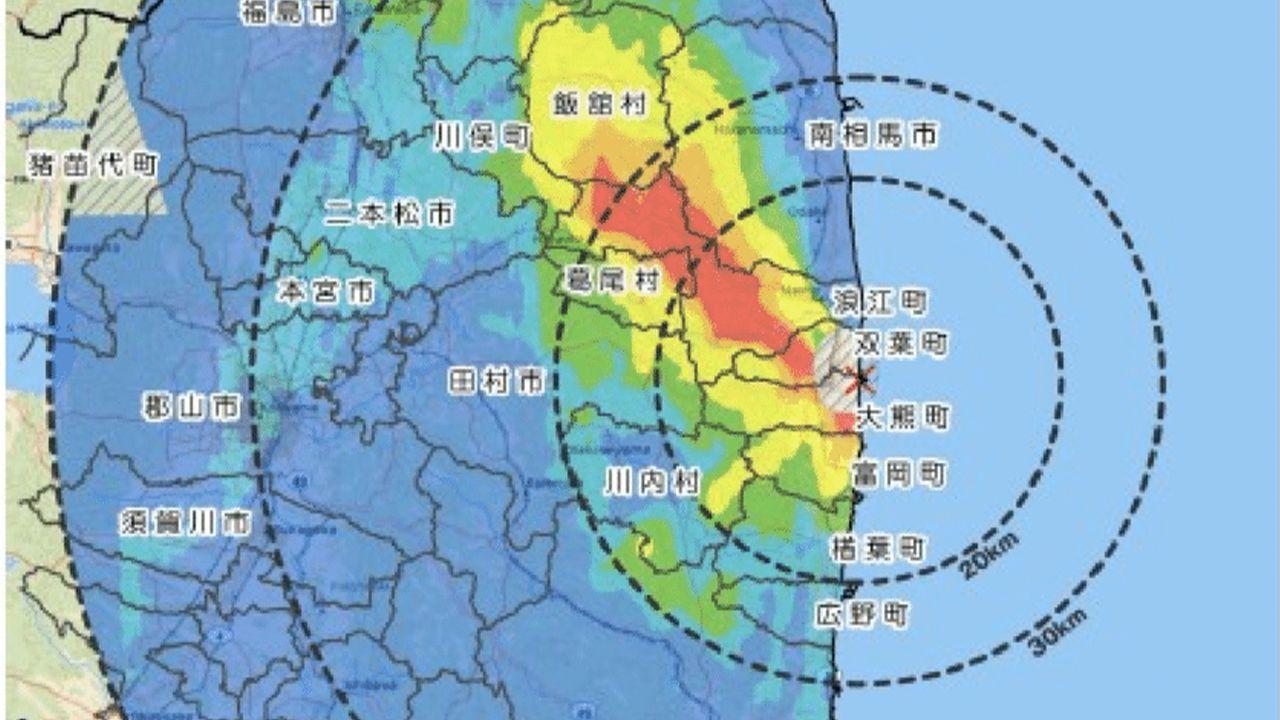 Terremoto in Giappone di magnitudo 7.1: a Fukushima l'epicentro