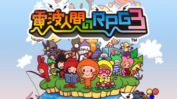 The Denpa Men 3: Rise of the Digi Toll Read - nuovo video da Nintendo