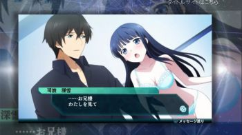 The Irregular at Magic High School Out of Order: annunciata la demo